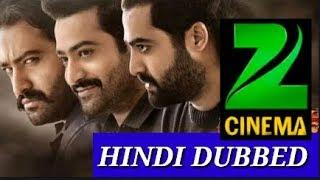 Jai Lava Kusa Hindi Dubbed Movie Confirm Complete Related News