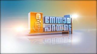 Leader Speaks: MV Govindan Master On Chengannur Bypoll| Mathrubhumi News