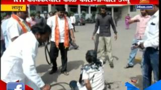 Latur : Members Of Shiv Sena Chucked Out For Beating Up RTI  Worker 31st October 2015