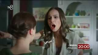 مسلسل مارال اعلان الحلقة 8 (2) Maral HD