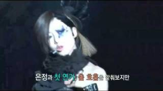 Yoon Baek Hee -  Behind the scene