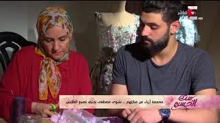 ست الحسن - مصممة أزياء من منازلهم .. نشوى مصطفي تحترف تصنيع الملابس