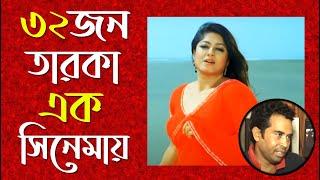 Ek Cup Cha- Jamuna TV