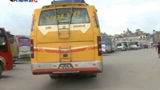 नारायणगढ मुग्लिन सडक खण्डले निम्त्याएको सास्तीले यात्रु पिरोल्दै - NEWS24 TV