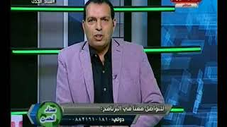 ك. عزت عبد القادر عن تويتة تركي ال شيخ : معقوله بيطبل لمرتضي منصور !!