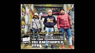 Islam Chipsy EEK - Live From Trans Musicales اسلام شيبسي - حفلة فرنسا ترانس ميوزيكال