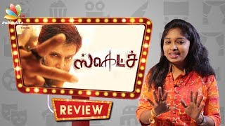 Sketch Movie Review by Vidhya | Vikram, Tamanna, Vijay Chandar