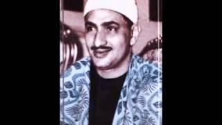Muhammed Sıddık El Minşevi Kaf & Rahman Suresi 2