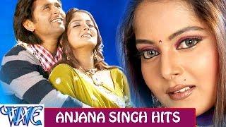 Anjana Singh Hits - Video JukeBOX - Bhojpuri Hot Songs 2015 New