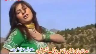 Stargo Ki Janana Sharat Kawe   Sahiba Noor & Jhangir Khan   Pashto Song