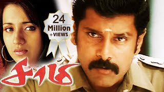 Saamy | Tamil Full Movie | Vikram, Trisha Krishnan