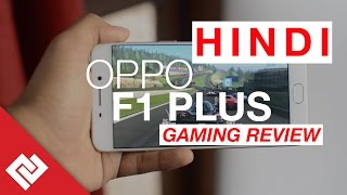 Oppo F1 Plus Gaming Performance & Review- Hindi