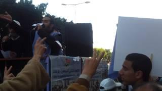 لقطات من مسيرة الكرامة ليوم 6 فبراير 2014