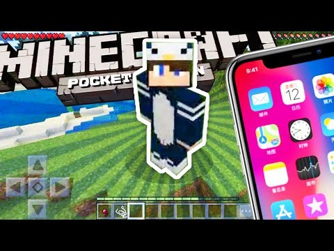 Xxx Mp4 TIMMY ENTRA A MINECRAFT POCKET EDITION En IPHONE XX 2018 😱😍 MINECRAFT ROLEPLAY Y SURVIVAL 3gp Sex