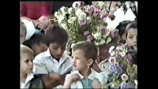 Part 1 of 8 Turkmenistan 1992 school #17