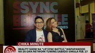 """Reality show na """"Lip Sync Battle,"""" mapapanood na sa GMA Network tuwing Sabado simula Feb. 27"""