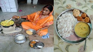 KADHI PAKODA RECIPE IN VILLAGE STYLE | INDIAN VILLAGE  MORNING ROUTINE 2018 |VILLAGE KITCHEN ROUTINE