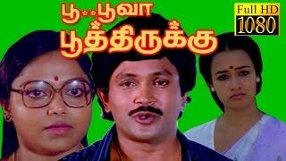 Tamil Full Movie HD   Poo Poova Poothirukku   Prabhu,Saritha,Amala   Super Hit Movie