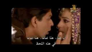 Veer Zaara - Main Yahan Hoon (Arabic Lyrics)