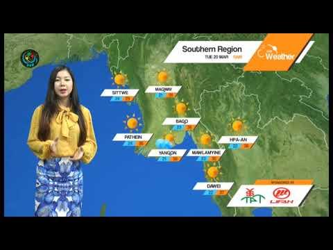Xxx Mp4 DVB ၂၀၁၈ မတ္လ ၂၀ ရက္ေန႔ မနက္ပုိင္း မုိးေလ၀သအေျခအေန 3gp Sex