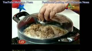জিরা চিকেন  - Recipe by Meherun Nessa presented at ATN RANNA GHOR (every Saturday11:30 AM)