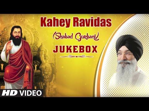 Xxx Mp4 Kahey Ravidas Shabad Gurbani Bhai Harjinder Singh Ji Jukebox 3gp Sex