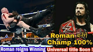 Roman reigns winning Universal Championship at SummerSlam 2018 ! WWE Raw 25th june 2018 highlights