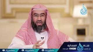 وإن جاهداك على أن تشرك بي ما ليس لك به علم | قصة وآية ( 2 ) الشيخ نبيل العوضي