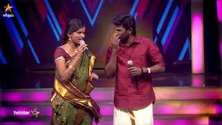 #Super Singer 6 | From - 27th - 28th January 2018 - Promo 1