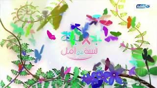مع بهية .. لسة فى أمل | سلوى محمد ..نموذج للست المصرية الجدعة اللى قدرت تقاوم المرض