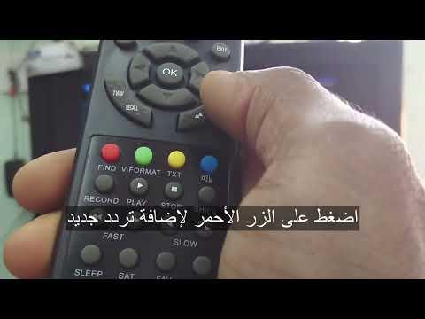 تردد قنوات KSA SPORTS السعودية 2018 على النايل سات و طريقة البحث القنوات على ريسفر HD Samson