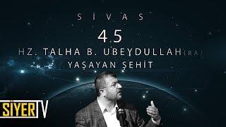 45. Hz. Talha b. Ubeydullah (r.a) Yaşayan Şehit / Sivas