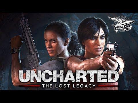 Стрим - Uncharted: Утраченное наследие - Часть 1