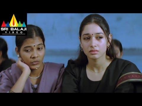 Kalasala Telugu Full Movie Part 3/11   Tamannah Bhatia, Akhil   Sri Balaji Video
