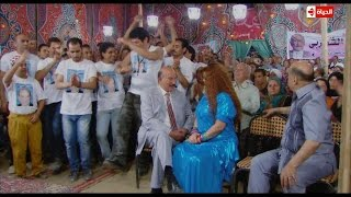 """مسلسل مولد وصاحبه غايب - فيفي عبده """" جمالات كفته """" تخطف عقل """" حسين الشواربي """" بالرقص البلدي"""