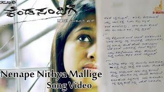 Kendasampige - Nenape Nithya Mallige Full Song Video | Vikky, Manvitha Harish | V Harikrishna