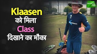 Big Opportunity For Heinrich Klaasen   Sports Tak
