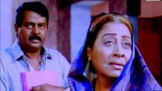 Ma Amar Ma || মা আমার মা || Dipjol | Anowera | Ma Amar Jannat | Bengali Movie