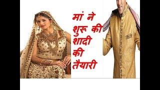 शादी करने जा रही है Katrina Kaif, मां ने शुरू की तैयारी ! Breaking News