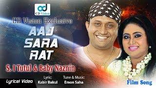 Aj Sara Rat | S.I Tutul | Baby Naznin | New bangla Song 2017 | CD Vision
