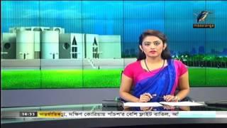 Maasranga Tv English News