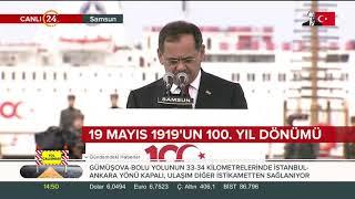 Samsun Büyükşehir Belediye Başkanı Mustafa Demir konuştu
