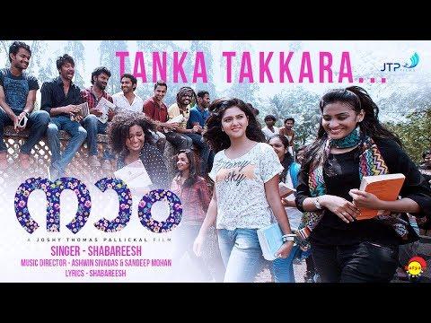 Xxx Mp4 Tanka Takkara Official Video Song Naam Malayalam Movie Joshy Thomas Pallickal Shabareesh 3gp Sex