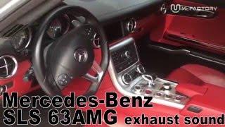 [맥팩토리TV] 벤츠 SLS 배기음 Mercedes Benz SLS 63AMG exhaust sound
