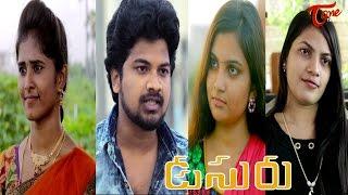 USURU | New Telugu Short Film 2017 | Directed by Sai Krishna Vipparthi | #TeluguShortFilms