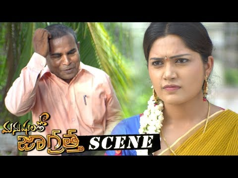 Xxx Mp4 Rajendra Prasad Tells Akshay Tej About Nithu Emotional Scene Manushulatho Jagratha Movie Scenes 3gp Sex
