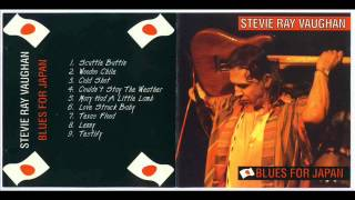 Stevie Ray Vaughan - Blues For Japan Live In Tokyo BOOTLEG 1985