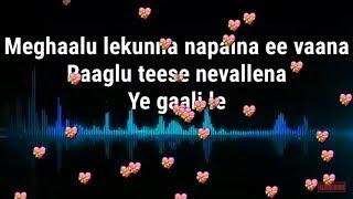 Meghalu Lekunna Full Video Song    Kumari 21F Video Songs    Devi Sri Prasad, Raj Tarun, Hebah Patel