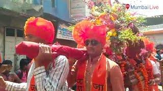 Shiv Jayanti celebrations... | Mumbai Live