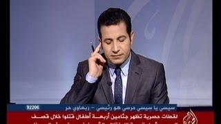#فضيحة جديدة لـ قناة الجزيرة و تلقين المذيع لـ يتراجع عن كلامه